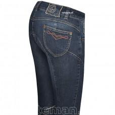 Бриджи женские джинсовые с коленной леей Nijo Animo